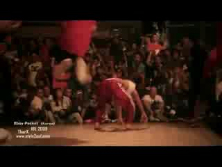 bboy thesis ibe Bboy lil amok vs stuart ibe power moves 2016 3 cinematography essay 4 expository essay graphic organizer 5 research paper about communication 6 bboy thesis vsbboy.